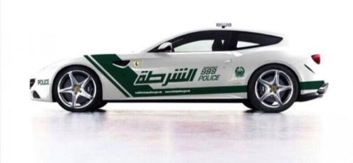 Dubai_FerrariFF-e1427826234606